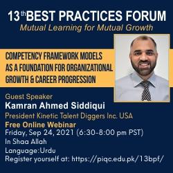 13th Best Practices Forum